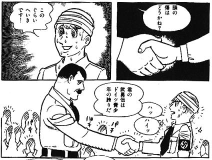 Adolf Ni Tsugu//Osamu Tezuka Adolf